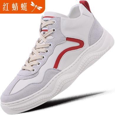紅蜻蜓男鞋板鞋時尚休閑鞋男小白鞋191333