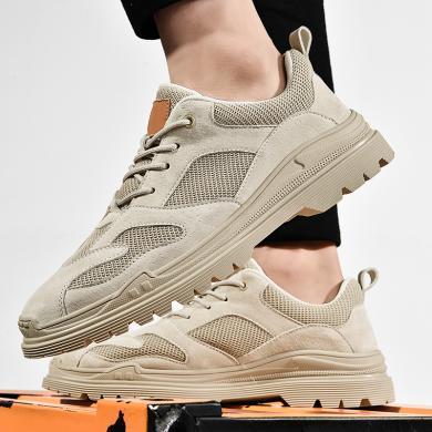 木林森男鞋2019秋季休闲运动鞋男士轻便椰子鞋跑步板鞋6001