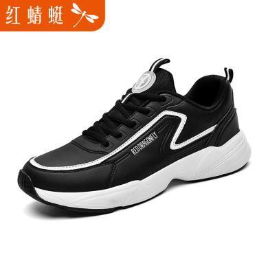 紅蜻蜓男鞋運動鞋男跑步鞋透氣鞋子男白色休閑高幫皮面男鞋191141
