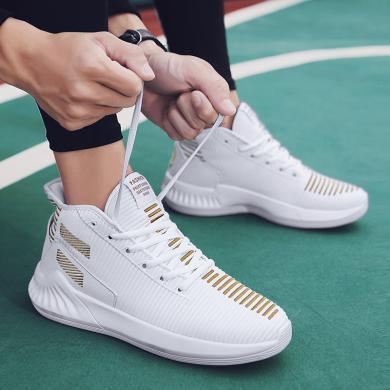 男鞋潮流高帮篮球鞋男士白色运动鞋韩版男鞋子冬季休闲跑步鞋ins超火的鞋子 DYJ-8017