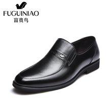 富貴鳥(FUGUINIAO)男鞋秋季新款男士商務正裝皮鞋套腳男單鞋牛皮爸爸鞋子 B697205