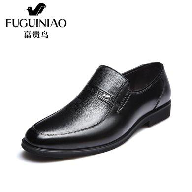富贵鸟男士商务正装皮鞋套脚男单鞋爸爸鞋子 B697205