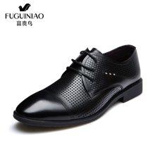 富贵鸟(FUGUINIAO)富贵鸟男鞋 时尚头层牛皮男士系带商务正装鞋皮鞋 Q697571