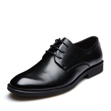 富貴鳥(FUGUINIAO)頭層牛皮英倫風商務正裝尖頭系帶男鞋婚鞋 T697568