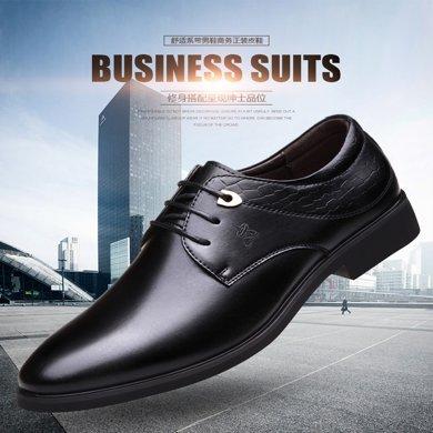 稻草人 男士正装皮鞋尖头商务休闲鞋四季款系带黑色男鞋中青年结婚单鞋子DC/8777