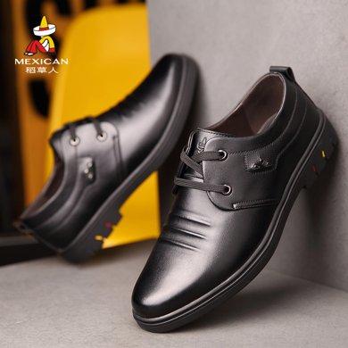 稻草人 男士新款商務鞋正裝鞋時尚休閑皮鞋系帶耐磨上班男鞋工作辦公鞋 DC/6391