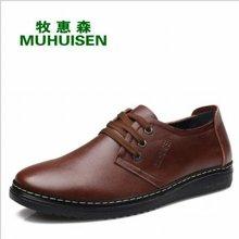 牧惠森新款牛皮男士系帶皮鞋簡約時尚休閑舒適百搭男鞋 M2105