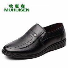 牧惠森新款男士純色套腳牛皮皮鞋正裝商務簡約百搭舒適休閑男鞋 121