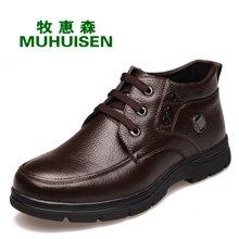牧惠森新款头层牛皮男士系带皮鞋高帮加绒保暖舒适休闲男鞋 10861