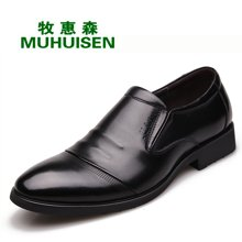 牧惠森新款头层牛皮男士皮鞋正装商务简约时尚百搭休闲男鞋 7135