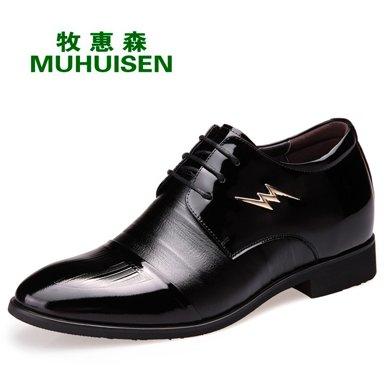 牧惠森新款男士牛皮內增高系帶皮鞋商務正裝通勤時尚男鞋 3333