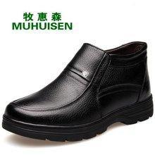 牧惠森新款头层牛皮男士加绒皮鞋高帮套脚保暖舒适休闲男鞋 H8667