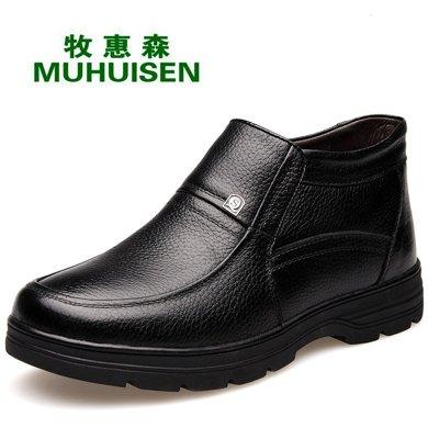 牧惠森新款頭層牛皮男士加絨皮鞋高幫套腳保暖舒適休閑男鞋 H8667