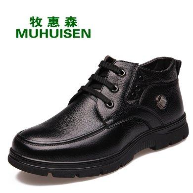 牧惠森新款頭層牛皮男士系帶皮鞋高幫加絨保暖舒適休閑男鞋 10861