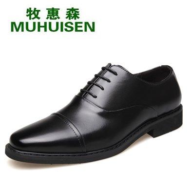 牧惠森新款男士牛皮三接頭皮鞋商務正裝日常百搭男鞋 26003