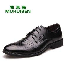 牧惠森新款头层牛皮男士系皮鞋暗纹简约正装商务时尚男鞋 M7151