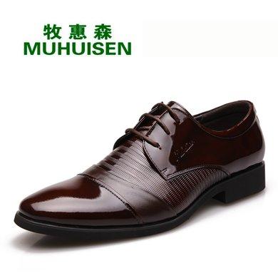 牧惠森新款男士头层牛皮拼接系带皮鞋暗纹简约时尚潮?#34892;?71157