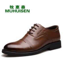 牧惠森新款男士頭層牛皮系帶皮鞋擦色商務正裝休閑時尚男鞋 M0805