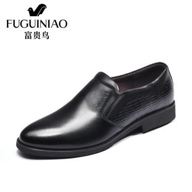 富贵鸟男士套脚商务休闲皮鞋圆头正装鞋?#34892;? B801018
