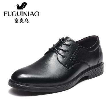富貴鳥英倫紳士尖頭系帶商務正裝皮鞋舒適低幫男鞋婚鞋 B809106