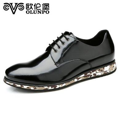 歐倫堡印花鞋底時尚英倫休閑皮鞋 男士真皮漆皮男鞋休閑鞋QHT1417 偏小一碼