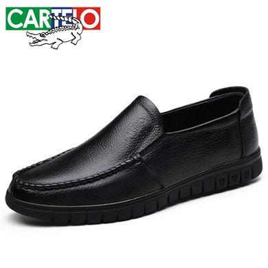 卡帝樂鱷魚男士皮鞋真皮套腳商務皮鞋男中老年透氣休閑鞋潮KDL909