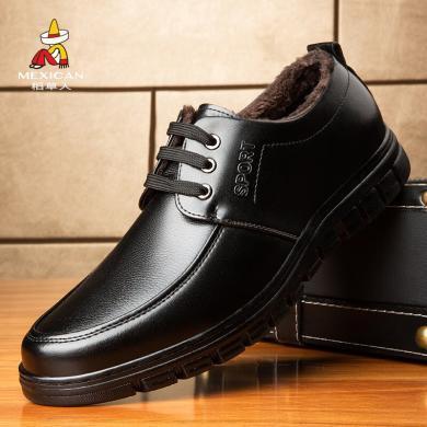 稻草人男鞋商務休閑皮鞋男秋冬季保暖加絨新款男士皮鞋韓版潮流男靴DC1008