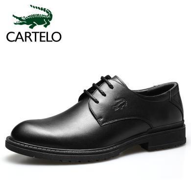 卡帝乐鳄鱼皮鞋男新款男鞋商务休闲鞋男士正装皮鞋真皮婚鞋KDL6973