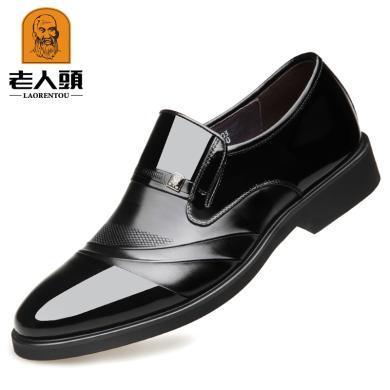 老人頭2019新款男鞋正裝皮鞋男韓版真皮商務休閑秋季男士鞋子BX89803