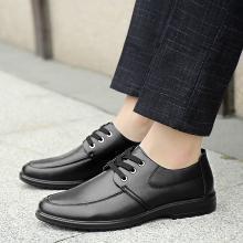 德国骆驼动感新款商务休闲鞋男士牛皮鞋时尚舒适百搭男皮鞋 19267