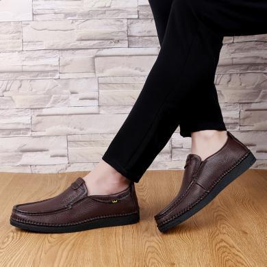 木林森男鞋2019夏季新款潮流皮鞋英倫時尚頭層牛皮軟底鞋子S199011