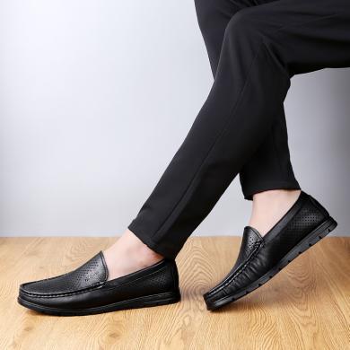 木林森男鞋2019夏季新款頭層牛皮豆豆鞋休閑鞋英倫潮流百搭鏤空透氣皮鞋298010S