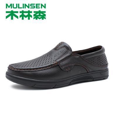 木林森男士皮鞋頭層牛皮軟面皮鏤空透氣夏季套腳洞洞沖孔商務鞋S199003S