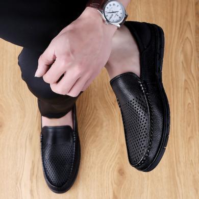 木林森男鞋2019夏季新款頭層牛皮豆豆鞋鏤空透氣休閑皮鞋時尚板鞋英倫潮鞋298011S