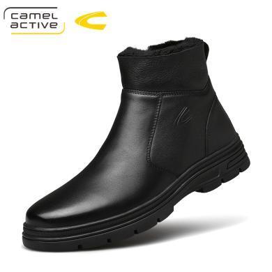 德國駱駝動感切爾西靴男靴子牛皮靴馬丁靴男羊毛高幫皮鞋男士棉鞋 19571