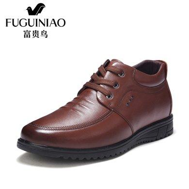 富贵鸟休闲鞋棉鞋男士高帮鞋子加绒棉鞋皮鞋男鞋 D691686R