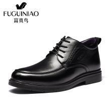 富貴鳥男靴時尚英倫系帶商務休閑保暖高幫保暖男鞋子 D809208R