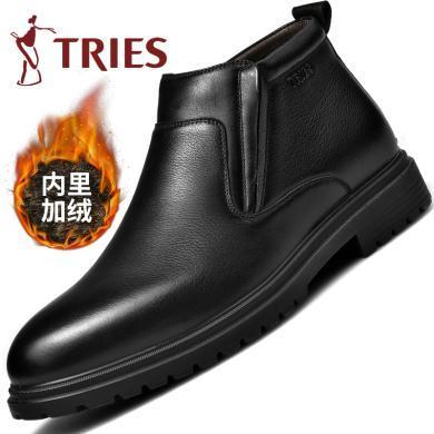 才子男鞋棉鞋高幫男鞋冬季加絨棉鞋加厚棉鞋男士保暖雪地靴皮靴CZ2802Z