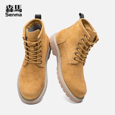 森馬馬丁靴子男短靴2019新款冬季加絨保暖英倫大黃靴踢不爛高幫鞋 618414808