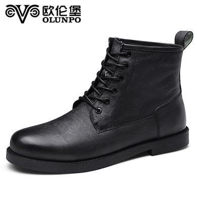 歐倫堡冬季新品流行男鞋英倫馬丁靴男真皮靴高幫加絨保暖男靴DDNS1803