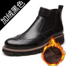 承发加绒马丁靴男2018新款男士休闲保暖棉靴时尚潮流切尔西靴牛皮靴子12630-1