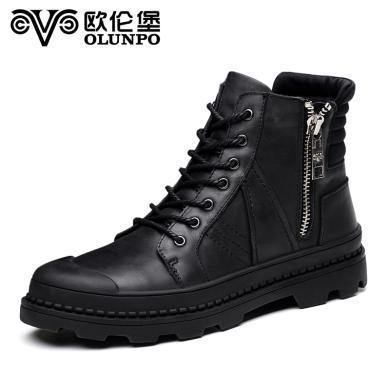 歐倫堡冬季新品男靴英倫靴子男短靴真皮高幫潮軍靴加絨保暖馬丁靴DFR1706比皮鞋大一碼