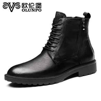 歐倫堡冬季新品真皮時尚男鞋英倫皮靴加絨保暖高幫鞋男馬丁靴男DDNS1701