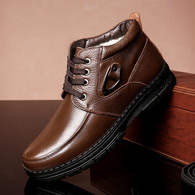 承發2018冬季新品男士牛皮雪地靴男保暖棉鞋男鞋牛皮靴子中老年爸爸鞋8023