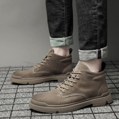 秋冬季真皮馬丁靴男高幫工裝鞋中幫戰狼潮男靴英倫風軍靴沙漠短靴 HF9809