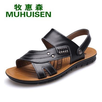 牧惠森新品夏季頭層牛皮男士涼鞋沙灘鞋休閑舒適百搭男鞋  HM5805