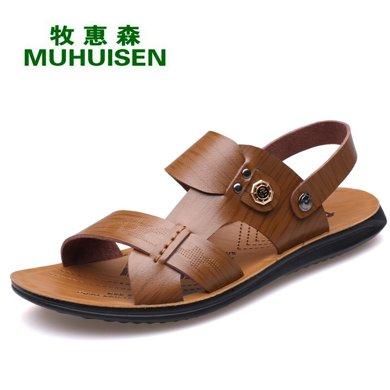 牧惠森新款夏季男士露趾凉鞋沙滩鞋?#38041;?#20241;闲舒适?#25509;?#20937;?#22799;行?HMS586