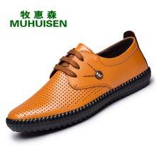 牧惠森新款夏季男士镂空系带皮鞋透气时尚韩版潮流休闲男鞋 HM3501