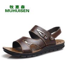 牧惠森新品夏季男士頭層牛皮涼鞋沙灘鞋透氣休閑男鞋 HM2665
