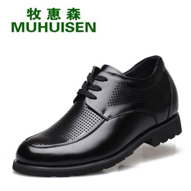 牧惠森新款男士頭層牛皮鏤空內增高系帶皮鞋商務休閑男鞋 H2630